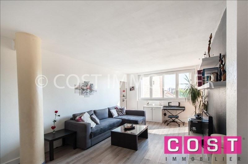 Vendita appartamento Asnieres sur seine 259000€ - Fotografia 2