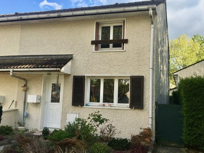 Vente maison / villa Claye souilly 239500€ - Photo 8