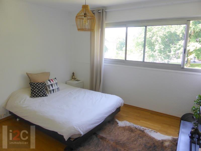 Vente appartement Ferney voltaire 370000€ - Photo 6