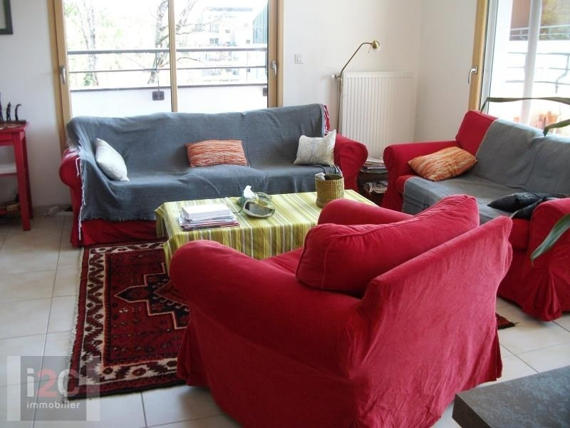 Vente appartement Prevessin-moens 620 000€ - Photo 5