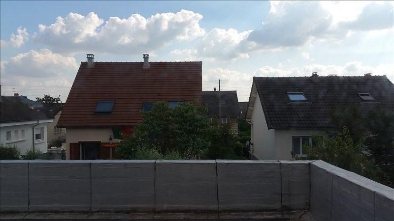 Location appartement Morangis 605€ CC - Photo 1
