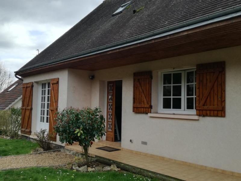 Vente maison / villa Nogent le roi 238500€ - Photo 1