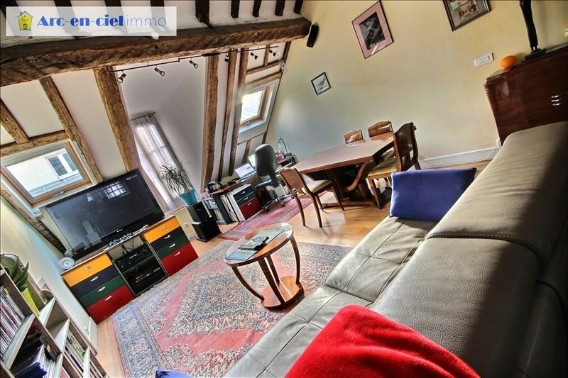 Sale loft/workshop/open plan Paris 2ème 649000€ - Picture 2