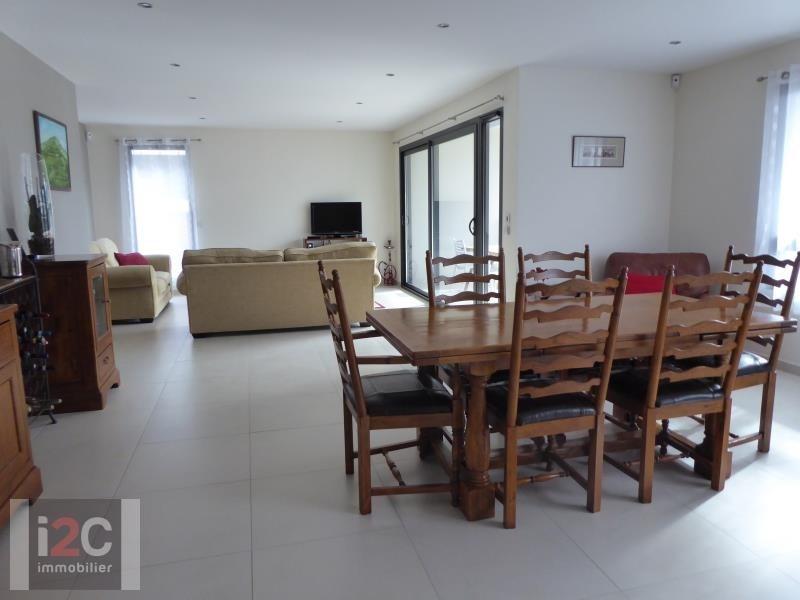 Venta de prestigio  apartamento St genis pouilly 570000€ - Fotografía 2