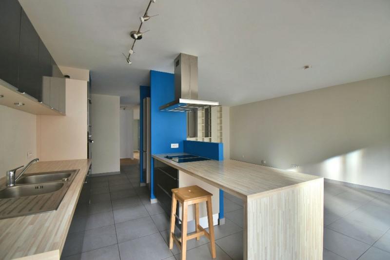 Appartement Lyon 5 pièces 96m²