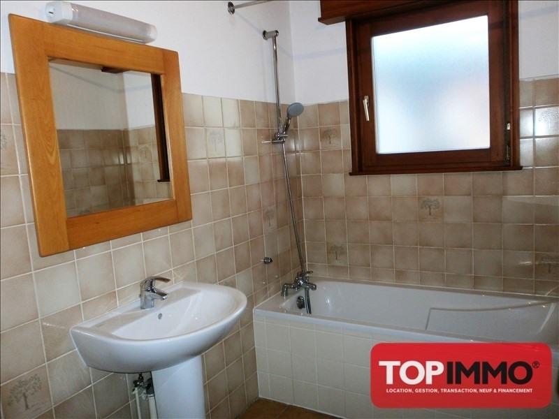 Vente appartement Lapoutroie 79400€ - Photo 3