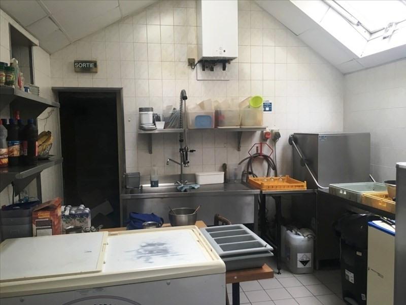 Commercial property sale shop Fougeres 99560€ - Picture 4