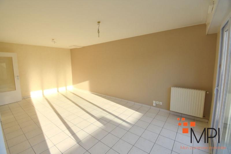Sale house / villa Le rheu 251500€ - Picture 3