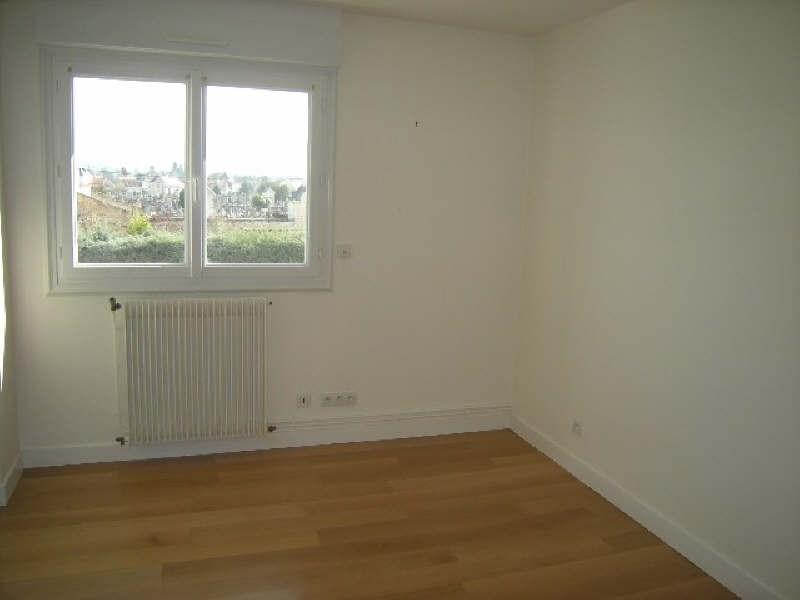 Location appartement Chatellerault 648€ CC - Photo 5