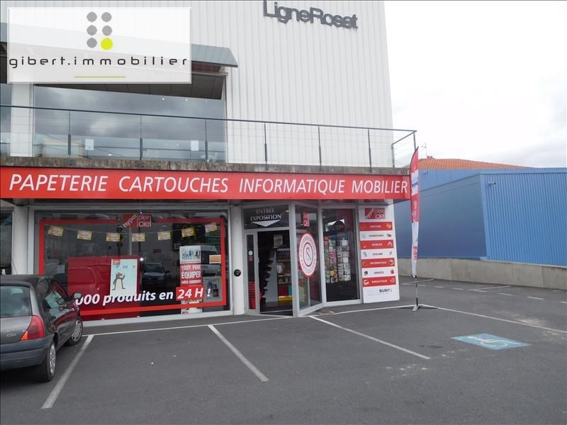 Location local commercial Brives charensac 3 160€ HT/HC - Photo 1