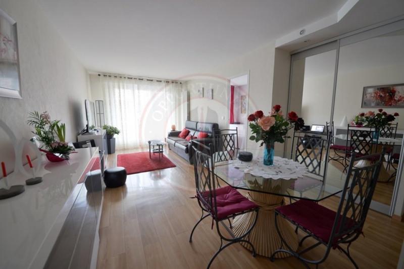 Vente appartement Rosny sous bois 290000€ - Photo 1