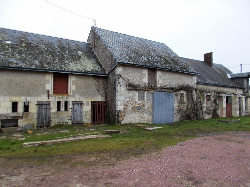 Vente maison / villa Thilouze 220500€ - Photo 5