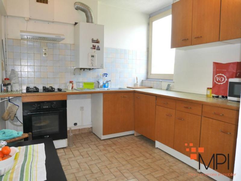 Sale apartment Rennes 131250€ - Picture 2