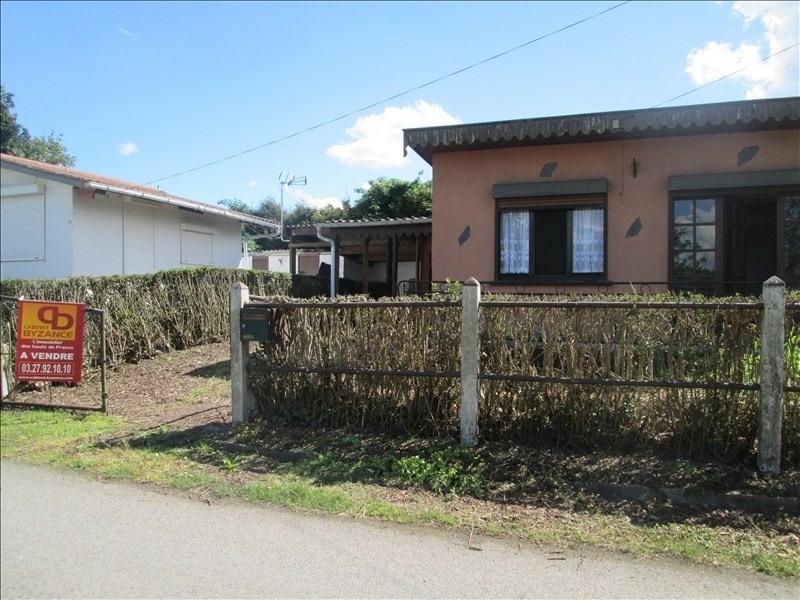 Vente maison / villa Ecourt st quentin 29000€ - Photo 1