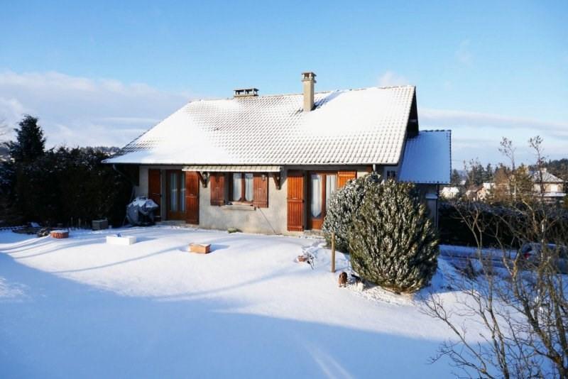 Vente maison / villa Mazet st voy 197000€ - Photo 1