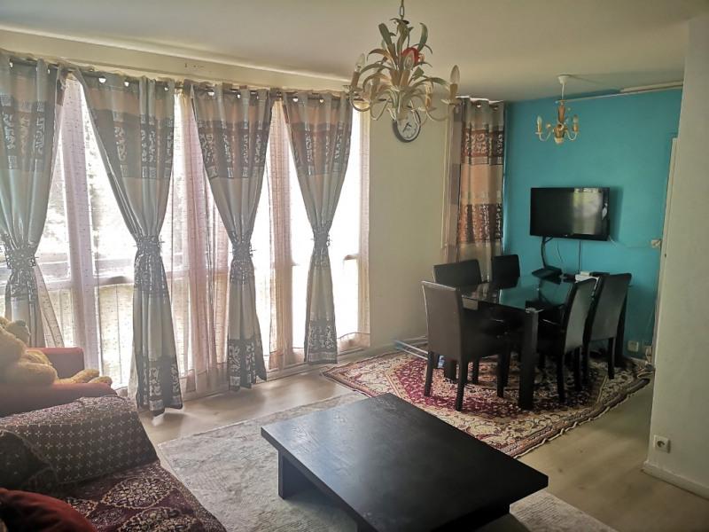 Vente appartement Saint ouen l aumone 149900€ - Photo 1