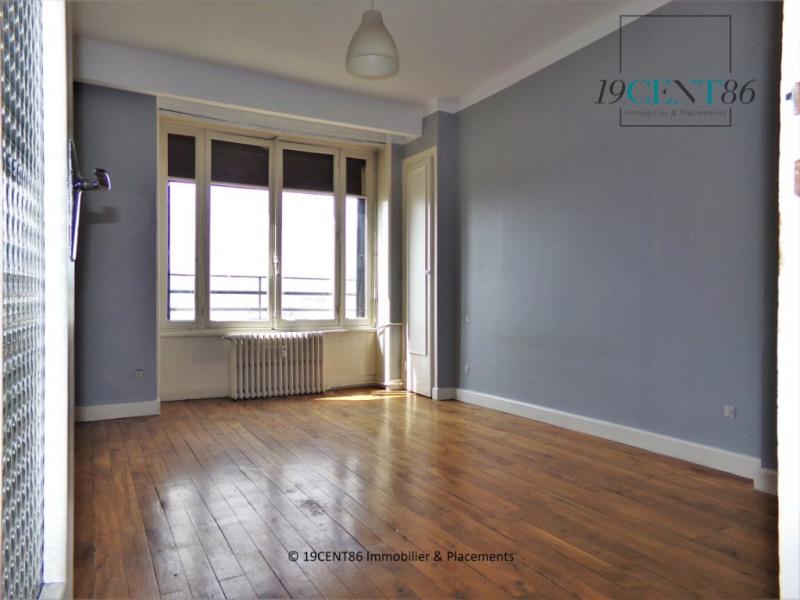 Vente appartement Lyon 8ème 198000€ - Photo 6