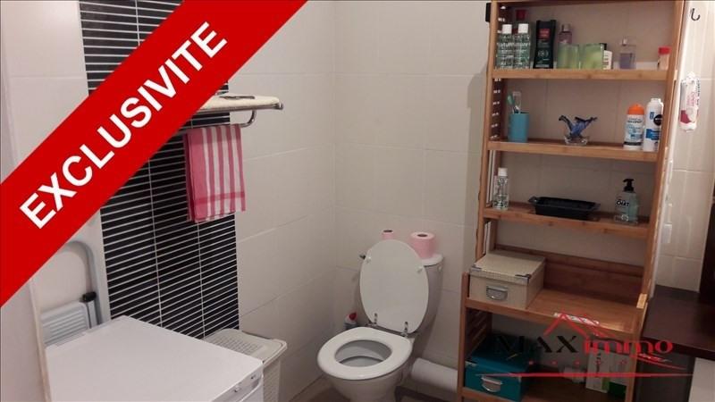 Vente appartement St pierre 169000€ - Photo 5