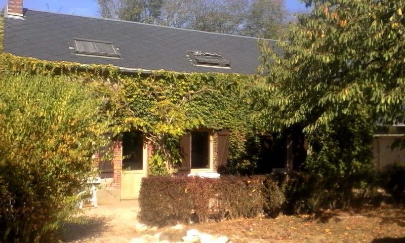 Vente maison / villa Ivoy le pre 170000€ - Photo 2