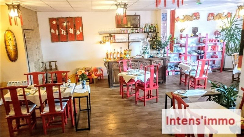 Commercial property sale shop Bourg de peage 59 800€ - Picture 1