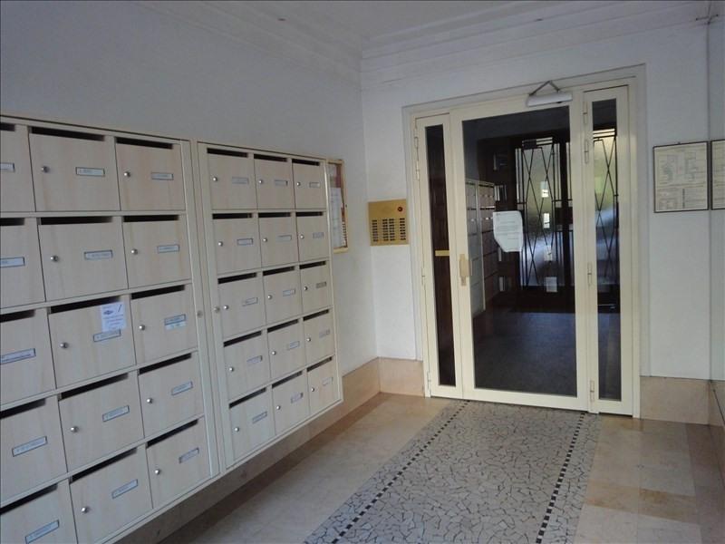 Sale apartment Paris 19ème 63000€ - Picture 7
