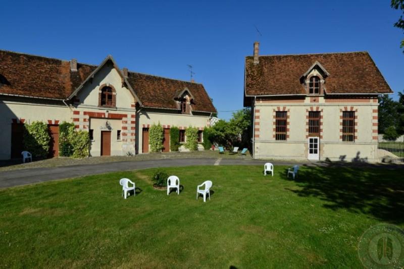 Vente de prestige château Fontenay-trésigny 2950000€ - Photo 13