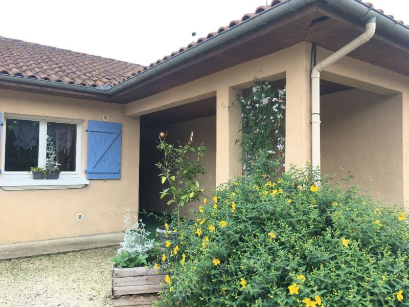 Vente maison / villa Riscle 215000€ - Photo 6