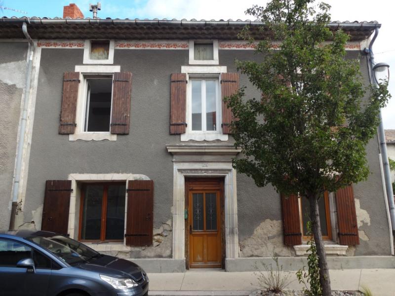 Sale house / villa Entraigues sur la sorgue 128000€ - Picture 9