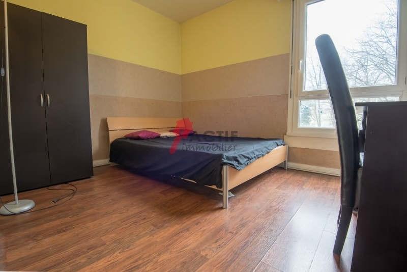 Vente appartement Evry 140000€ - Photo 3