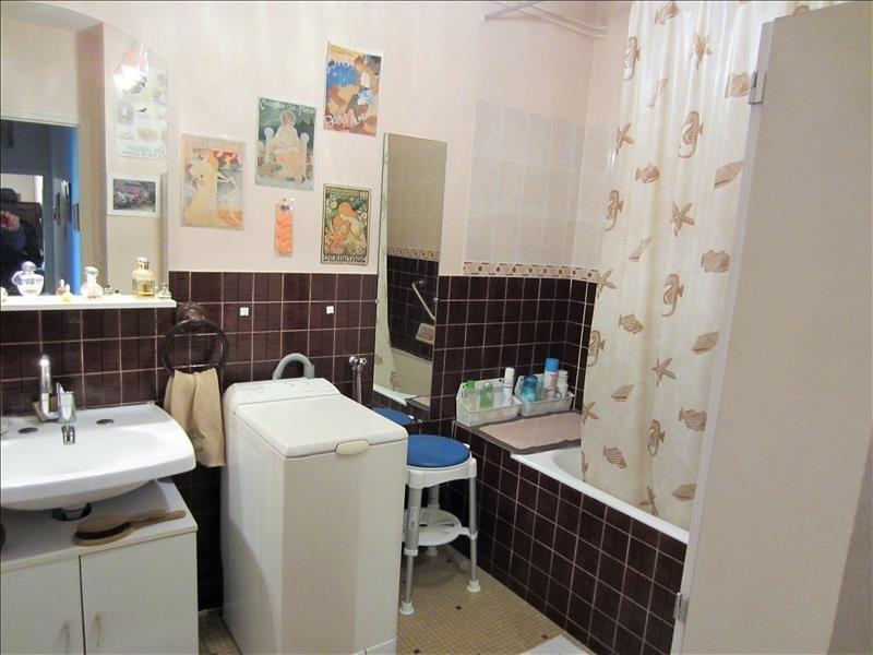 Vente appartement Moulins 85546€ - Photo 3