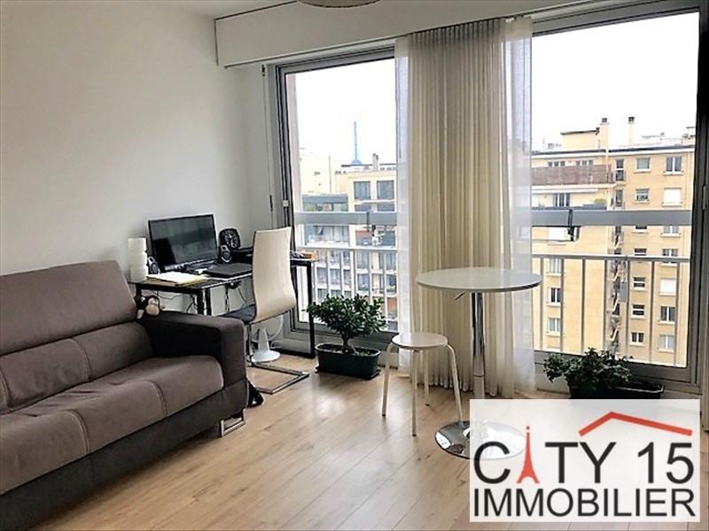 Location Appartement 1 Pièces à Paris 15ème 24 M² Avec Chambre à