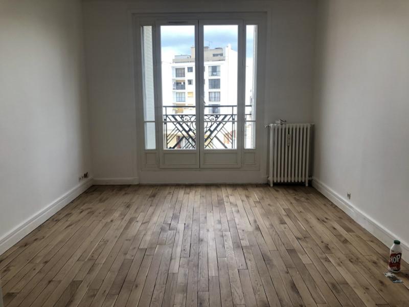 Location appartement Paris 18ème 1598€ CC - Photo 3