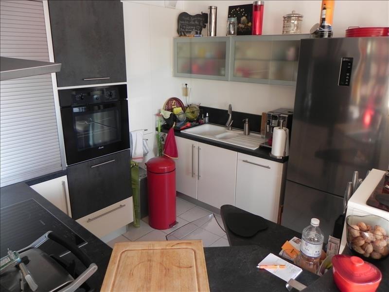 Vente appartement Perros guirec 276130€ - Photo 2