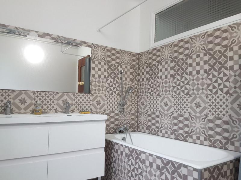 Location appartement Aire sur l adour 575€ CC - Photo 3