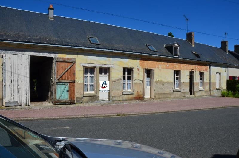 Vente maison / villa Montoire sur le loir 86800€ - Photo 1