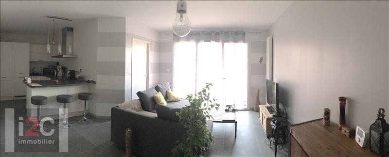 Venta  apartamento Ornex 265000€ - Fotografía 3