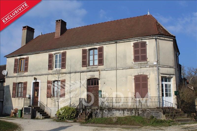 Produit d'investissement immeuble St sauveur en puisaye 154000€ - Photo 1