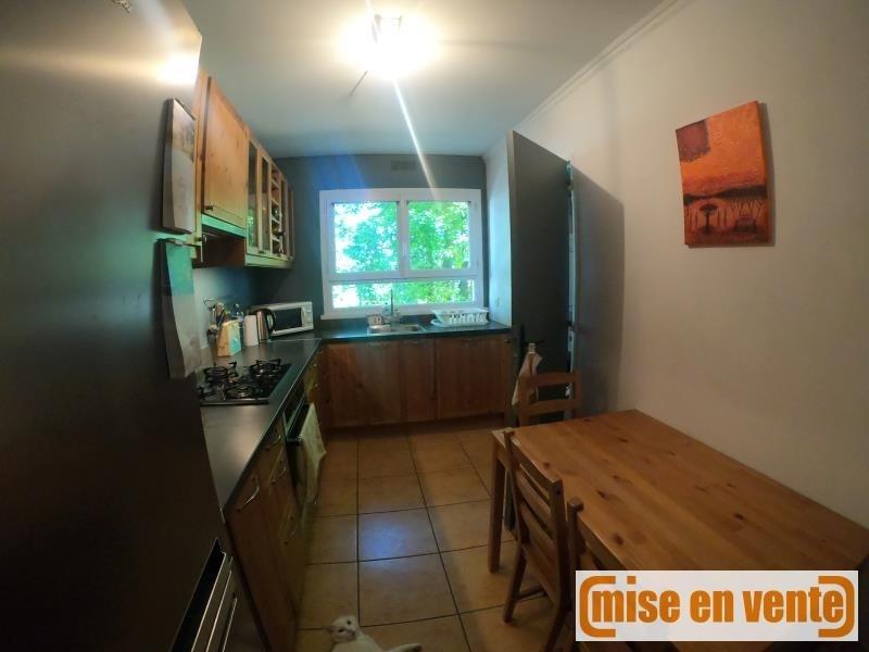Vente appartement Champigny sur marne 269000€ - Photo 2