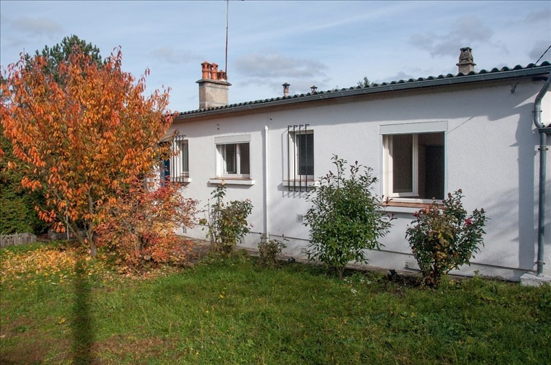 Vente maison / villa Decize 70 500€ - Photo 1