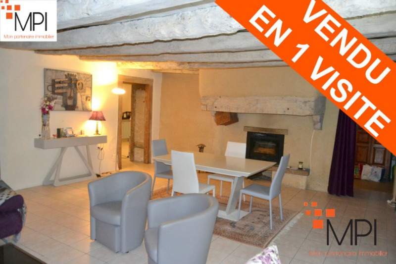 Vente maison / villa Cintre 195 175€ - Photo 1