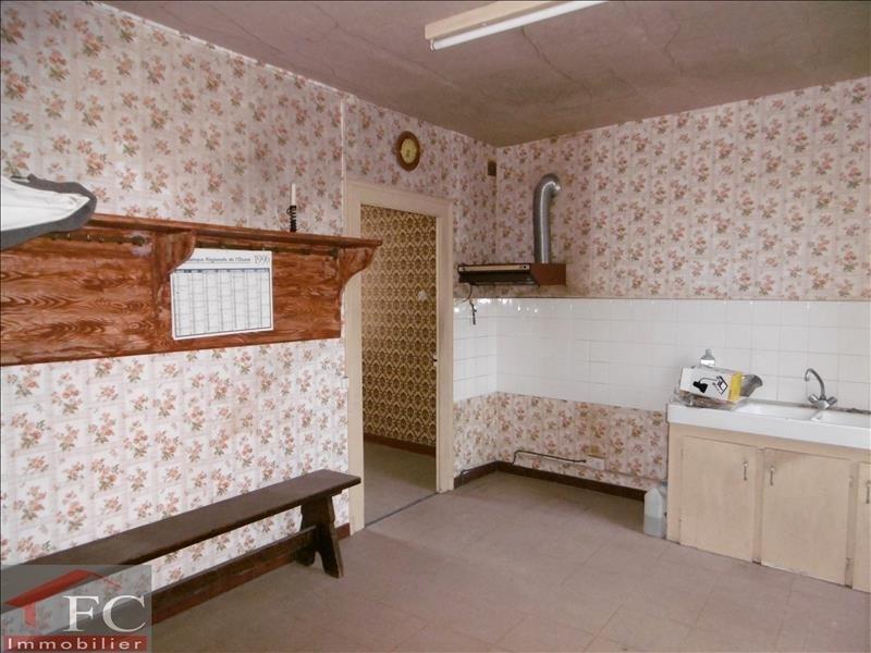 Vente maison / villa Besse sur braye 39900€ - Photo 2
