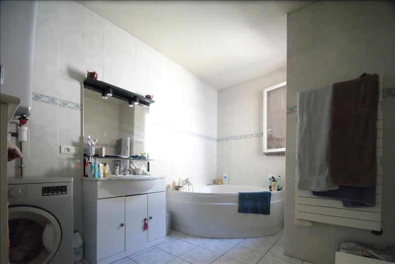 Vente appartement Bordeaux 263750€ - Photo 5