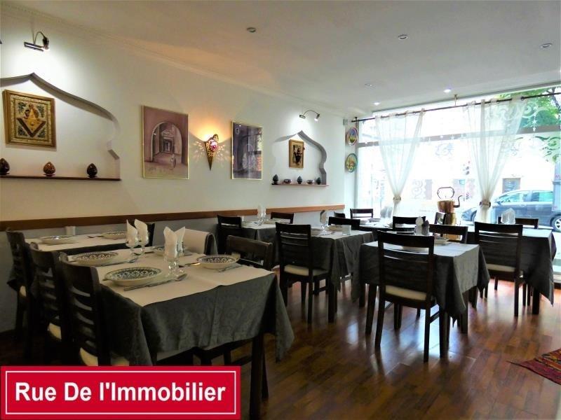 Commercial property sale shop Saverne 77000€ - Picture 2