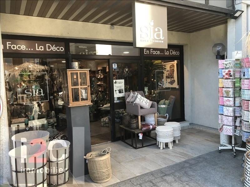 Venta  tienda Divonne les bains 155000€ - Fotografía 3