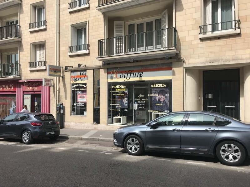 Commercial property sale shop Caen 59800€ - Picture 8