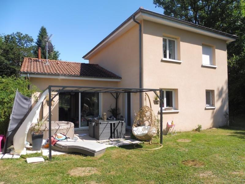 Vente maison / villa Condat sur vienne 194000€ - Photo 2