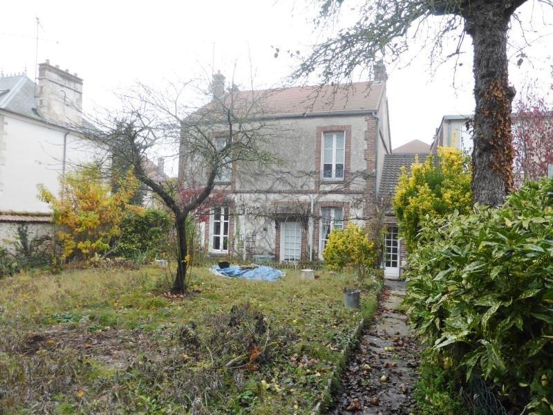 Sale house / villa Crepy en valois 265000€ - Picture 6