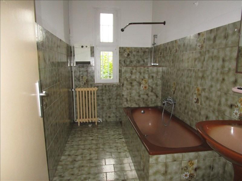 Vente maison / villa Carcassonne 130000€ - Photo 5