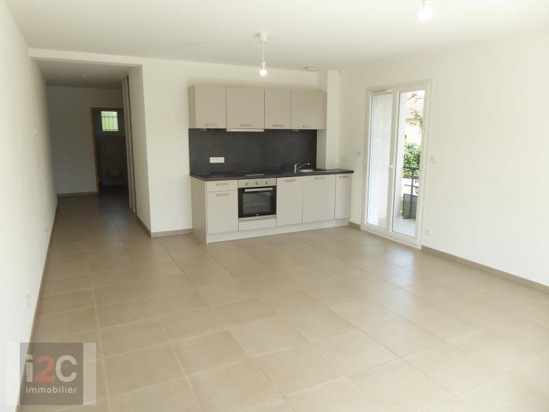 Vente appartement Prevessin-moens 349000€ - Photo 4