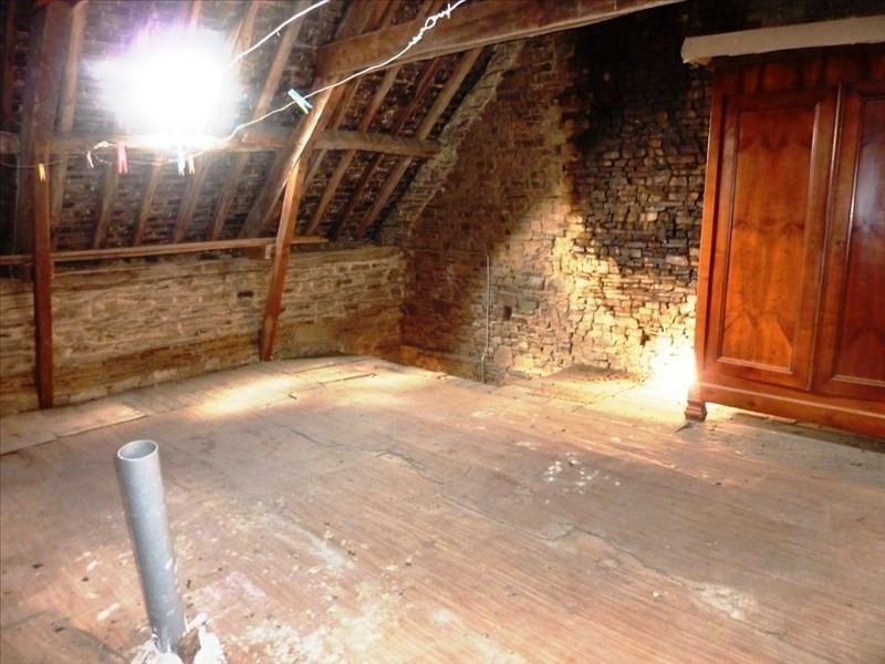 Sale house / villa Landivy 33000€ - Picture 6
